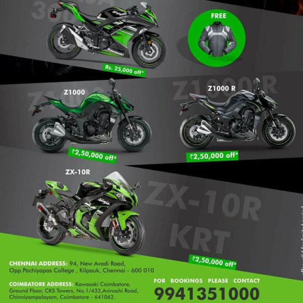 Kawasaki Discounts – Chennai and Coimbatore