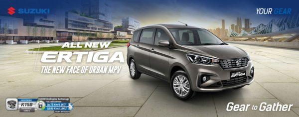New 2018 Suzuki Ertiga Banner