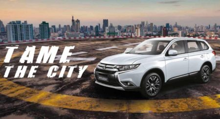2018 Mitsubishi Outlander - Feature Image