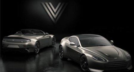 Aston Martin V12 Vantage V600 Unveiled, Limited To Just 14 Units Worldwide