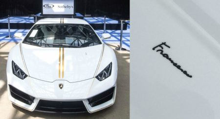 Huracan Pope Francis - Auctioned - Feature Image