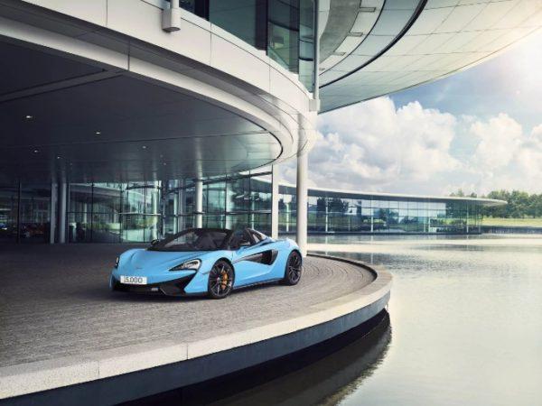 McLaren Celebrates 15,000 production milestone