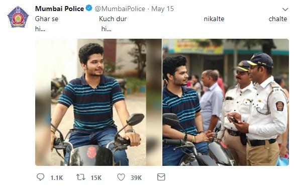 Mumbai Police – Hilarious Tweet (1)