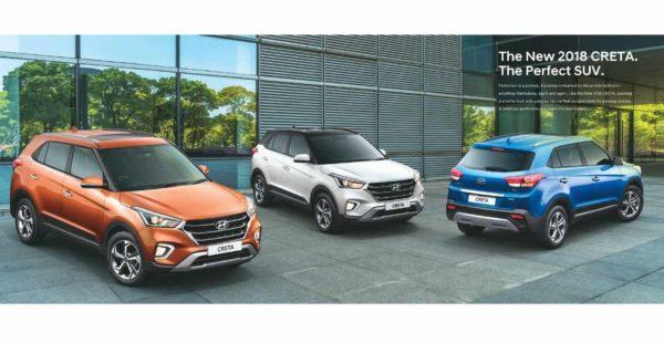 New 2018 Hyundai Creta Brochure (2)