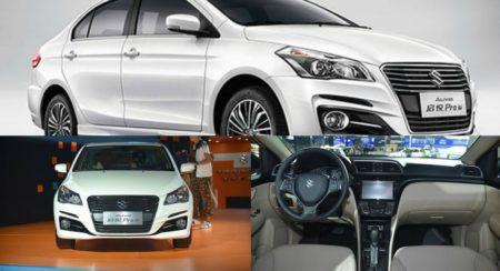 New 2018 Maruti Suzuki Ciaz India Launch Details Revealed