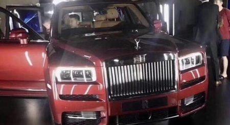 Rolls-Royce Cullinan leaked