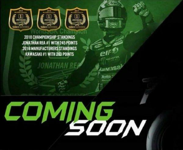 2018 Kawasaki Ninja ZX 10R teaser