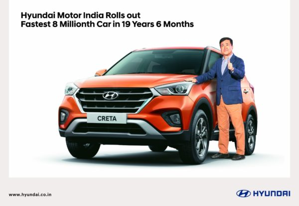 Hyundai Motor India Rolls out Fastest 8 Millionth Car in 19 Years 6 Months