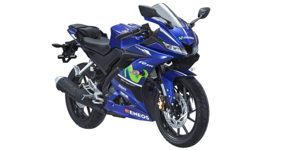 Yamaha YZF-R15 MotoGP Edition