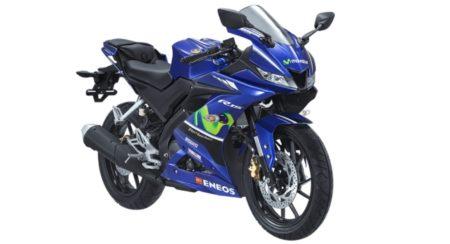 Yamaha YZF-R15 MotoGP Edition - Feature Image