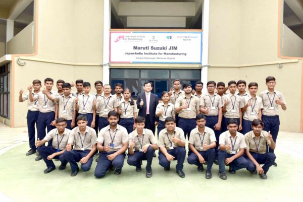 254 Students Earn JIM Certificate At Maruti Suzuki Supported Institute