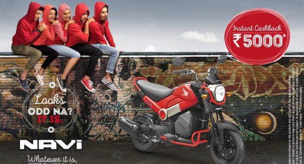 Honda Navi – Cash Back Offer (1)