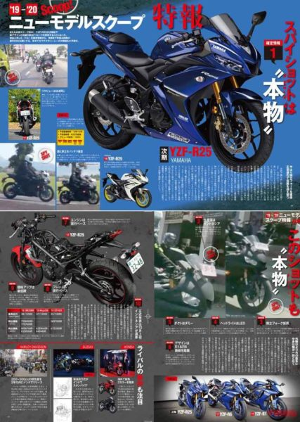 2019 Yamaha R25 – By YoungMachine (3)