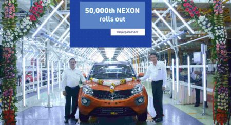 50,000th Nexon Rolls Out of Tata's Ranjangaon Plant