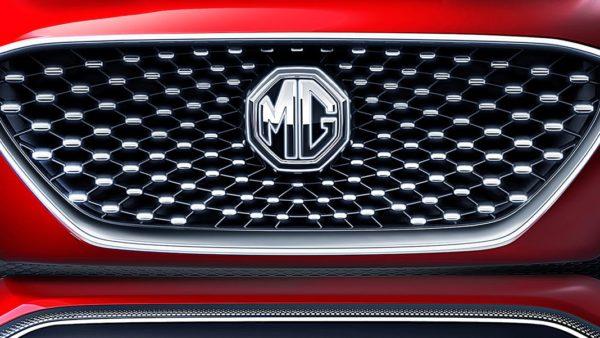 MG Company Logo