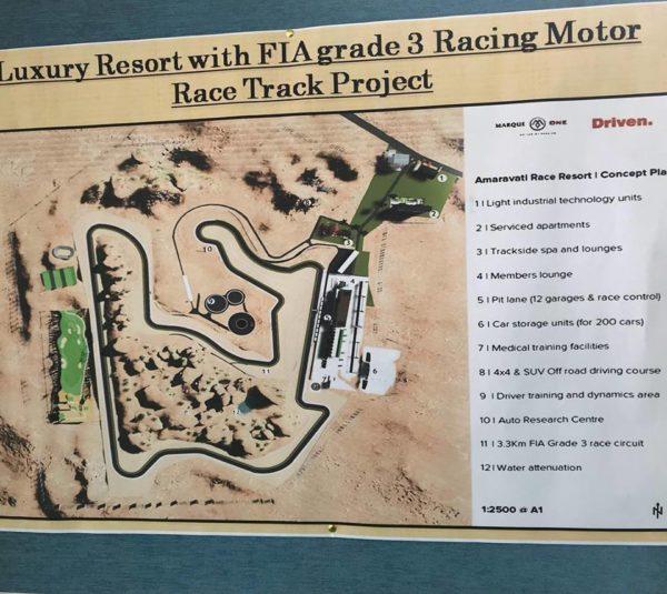 Upcoming Racetrack In Andhra Pradesh (1)