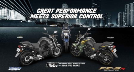 Yamaha FZ-S FI - New Variants - Feature Image