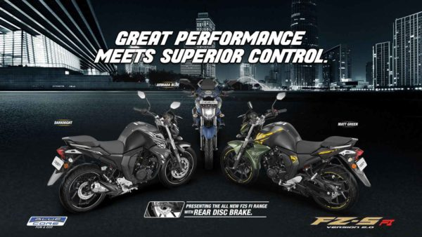 Yamaha FZ S FI – New Variants – Feature Image