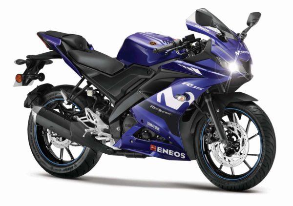YamahaR15 MotoGP MoviStar Edition