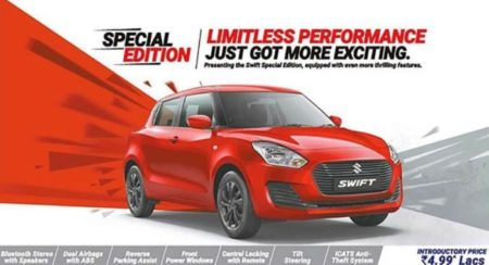 At No Additional Cost, Maruti Suzuki Offer a Limited Edition of the Swift