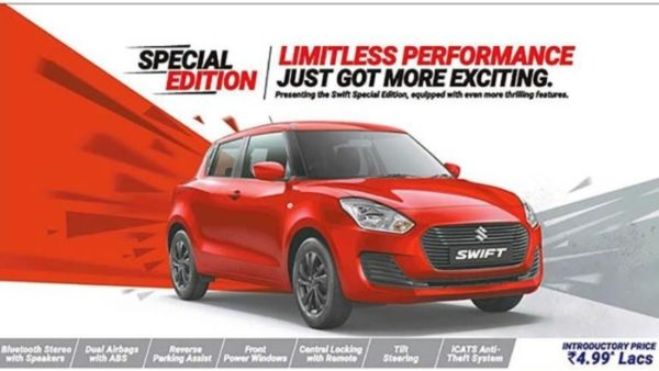 Swift Limited Edition