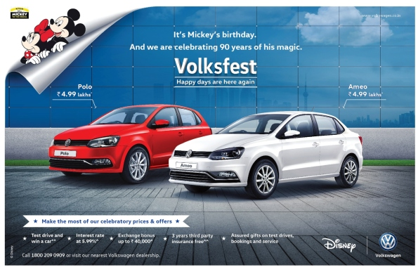 Volksfest 2018 vento and polo