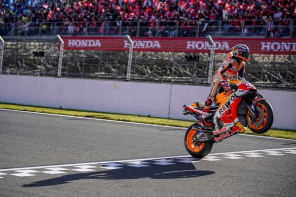 Honda Repsol Rider Marc Marquez – The 2018 World Champion