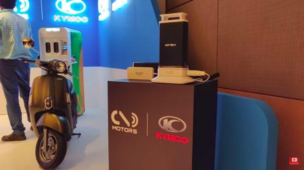 Ionex Battery technology
