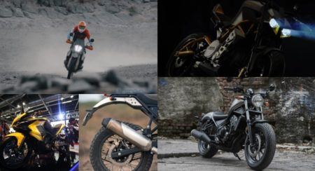 Five Rumoured Motorcycle Launches Which Won't Happen Any Time Soon