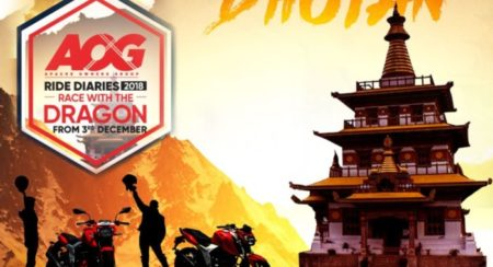 Race with the Dragon, a 10-Day Ride to Bhutan with the Apache Owners Group