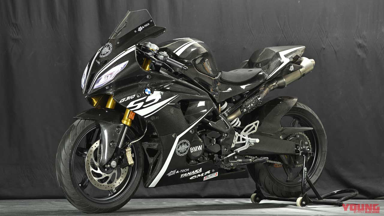 say hello to the all carbon bmw g 310 r called the g 310. Black Bedroom Furniture Sets. Home Design Ideas