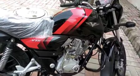 The Bajaj V15 Power Up Delivers More Power Than the V15 at the Same Price