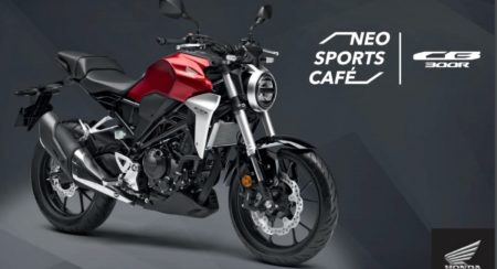 VIDEO: Listen To The Exhaust Note Of The Upcoming Honda CB300R
