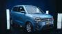 Maruti Suzuki Big New WagonR Front Three Quarters