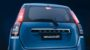 Maruti Suzuki Big New WagonR Rear tailgate and licence plate