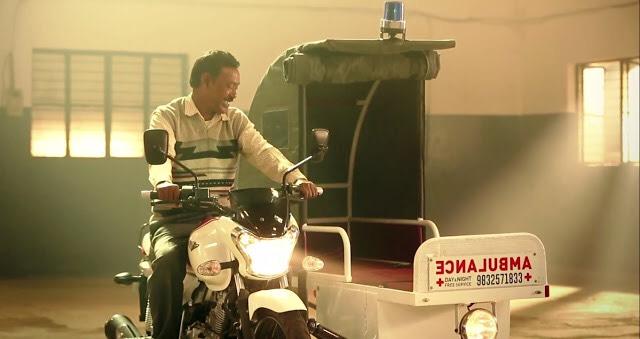 Bajaj V15 Ambulance Ambulance Dada