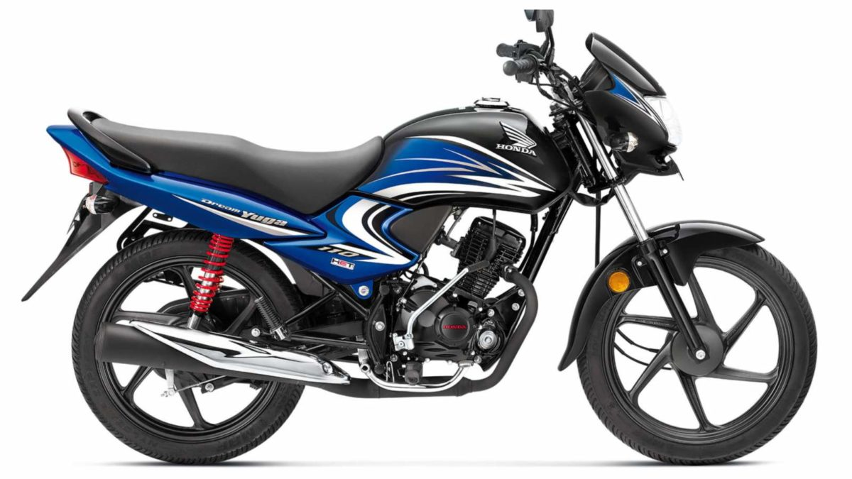 Honda Dream Yuga (1)