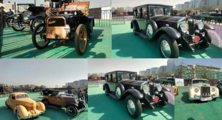 Vintage cars collage