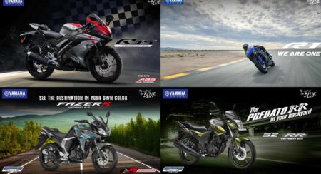 Yamaha Bikes With Prices