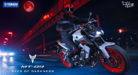 2019 Yamaha MT-09 Launched In India At INR 10.55 Lakh
