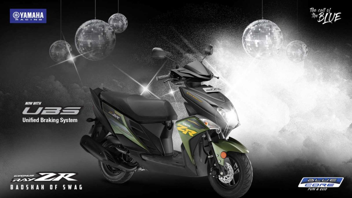 Yamaha RayZR
