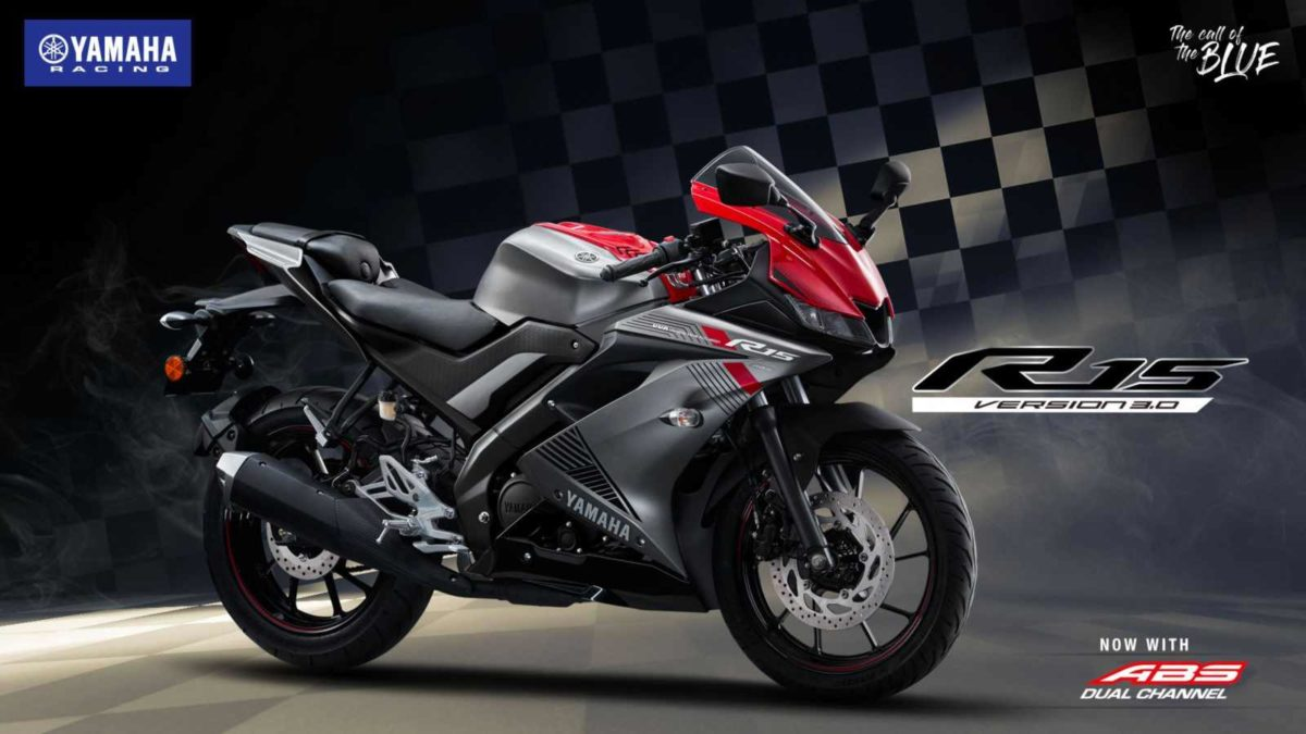 Yamaha YZF R15 version 3.0