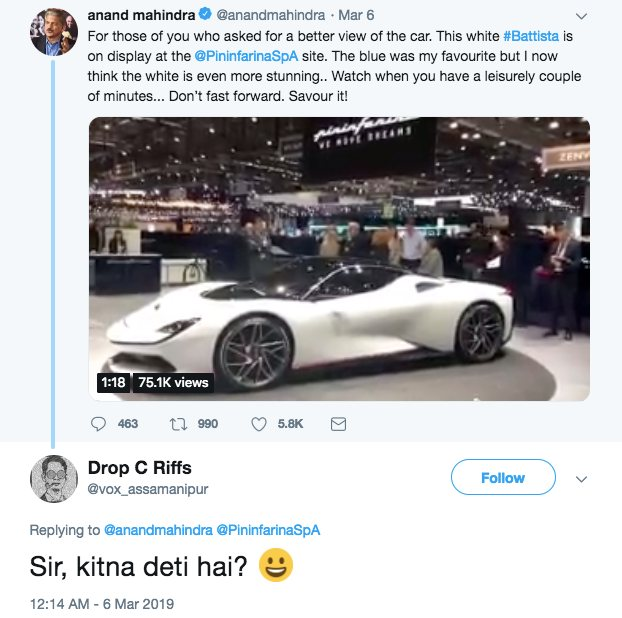 Anand Mahindra Twitter screen shot