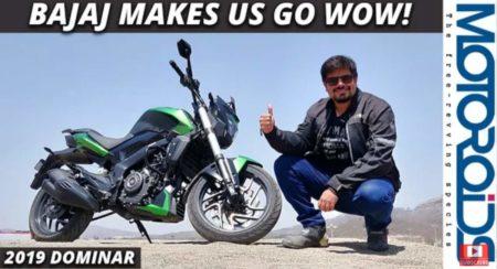 Bajaj Dominar UG review Featured