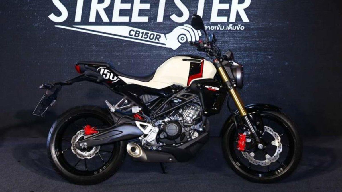 Honda CB150R Streetster side view studio