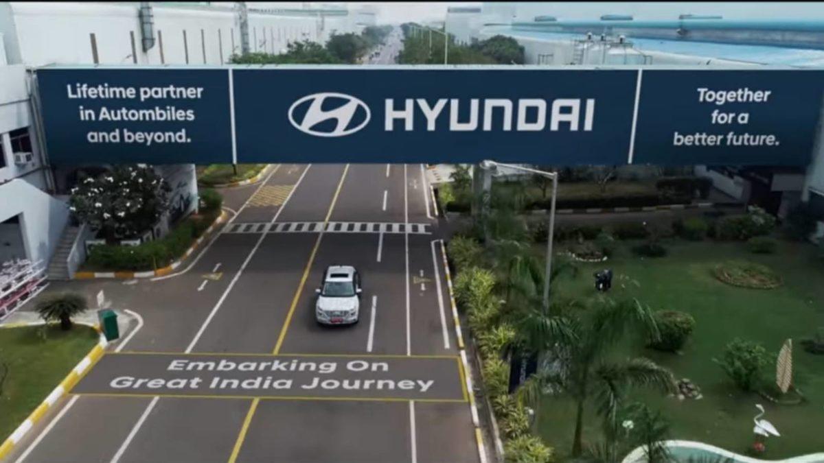 Hyundai QXi testing begins