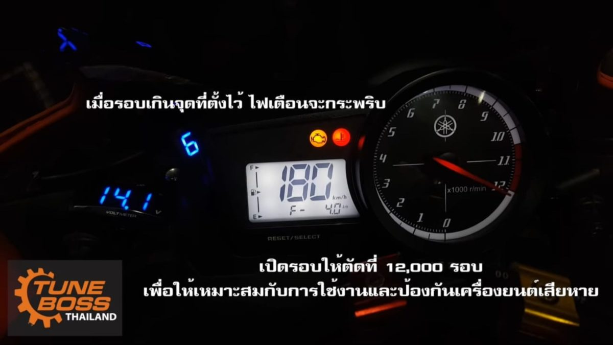 Turbocharged R15 hits 180 kmph