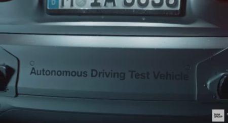 BMW Autonomous driving test vehicle rear bumper