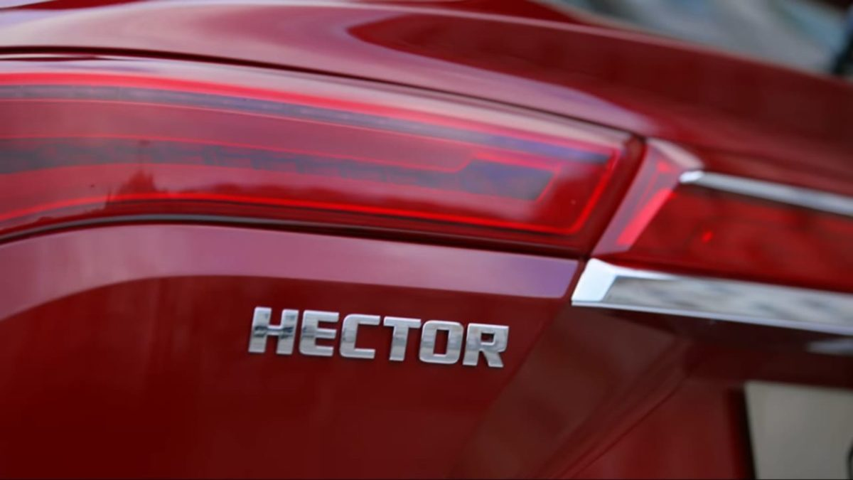 MG Hector rear monogram