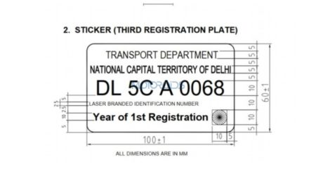 high security registration plate format